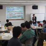 【満員御礼】<br/>データが語る「コミュニティ」と「つながり」の重要性 <br/>〜『コミュニティ白書2016』から考える日本社会の未来〜<br/>