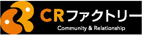 NPO法人CRファクトリー