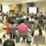 【開催報告】コミュニティフォーラム2018〜すべてのコミュニティにあっぱれ!〜
