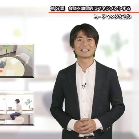 コミュニティ塾(E-learning版)
